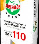 Декоративная штукатурка ANSERGLOB ТМК 110