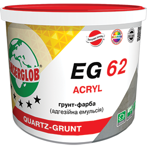 Адгезионная эмульсия (грунт - краска) акриловая ANSERGLOB EG 62 Quartzgrunt