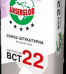 ВСТ22