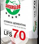 LFS70