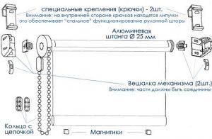 Система открытого типа