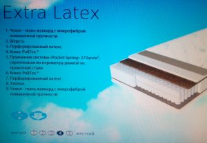 Ортопедический матрас Sleep&Fly Extra Latex
