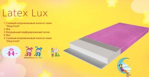 Детский матрас Latex Lux