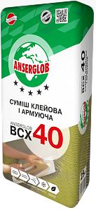 Смесь клеевая армирующая ВСХ40