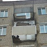 Полное-разрушение-плиты